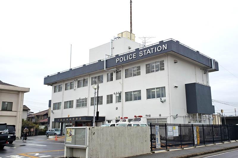 印西警察署